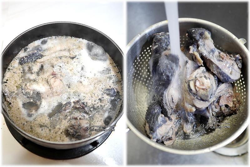 一鍋三吃905