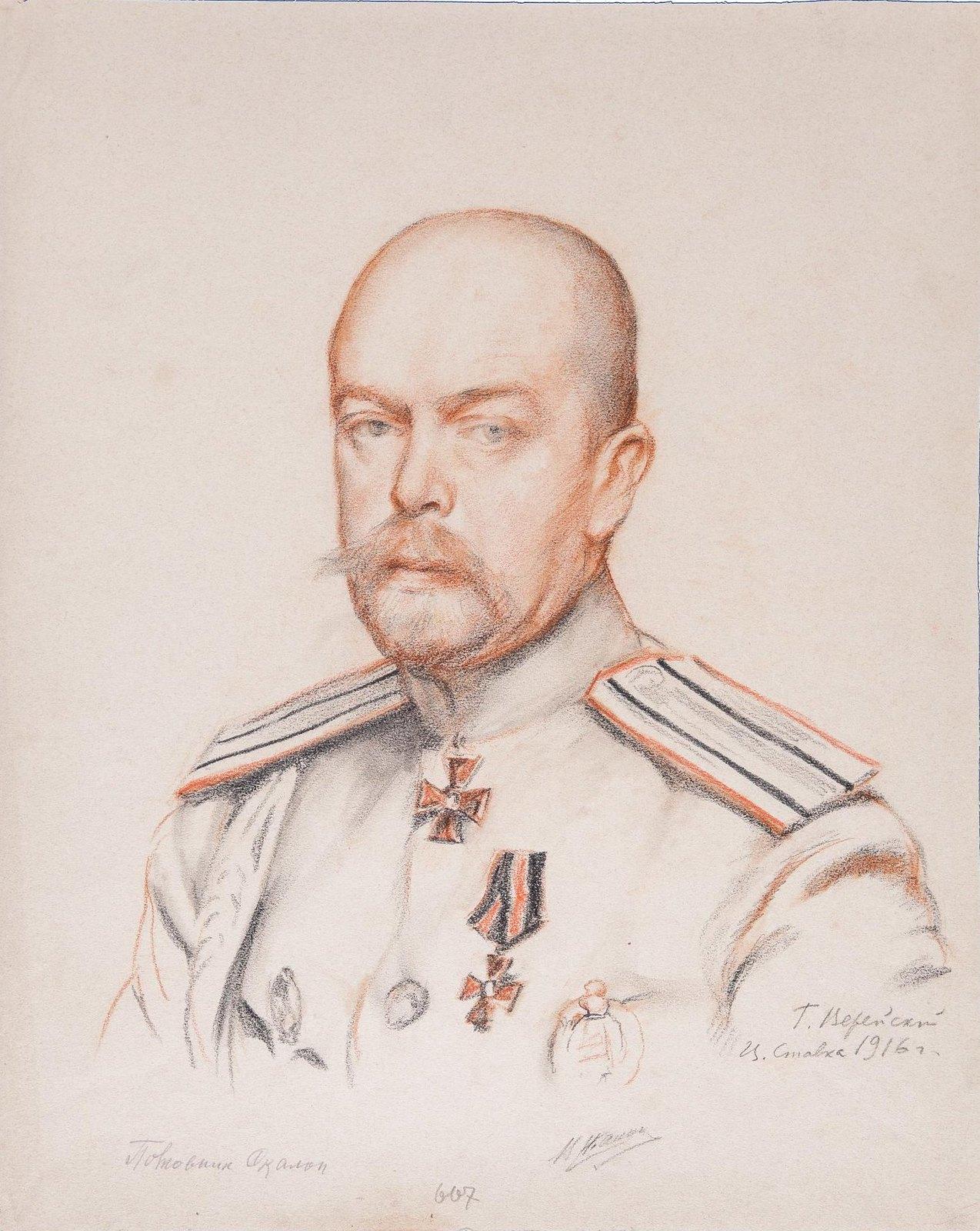 1916. Портрет полковника Владимира Евстафьевича Скалона (1872-1917)