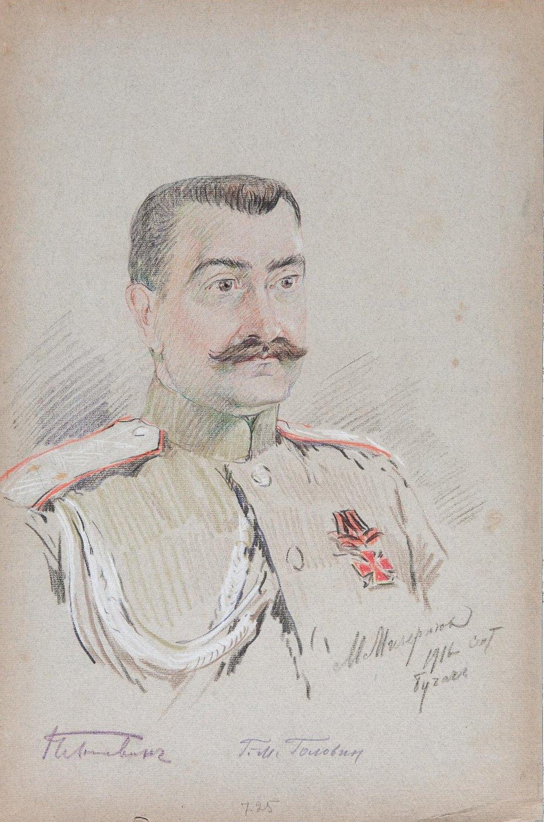 1916. Портрет генерал-майор Николая Николаевича Головина (1875-1944)
