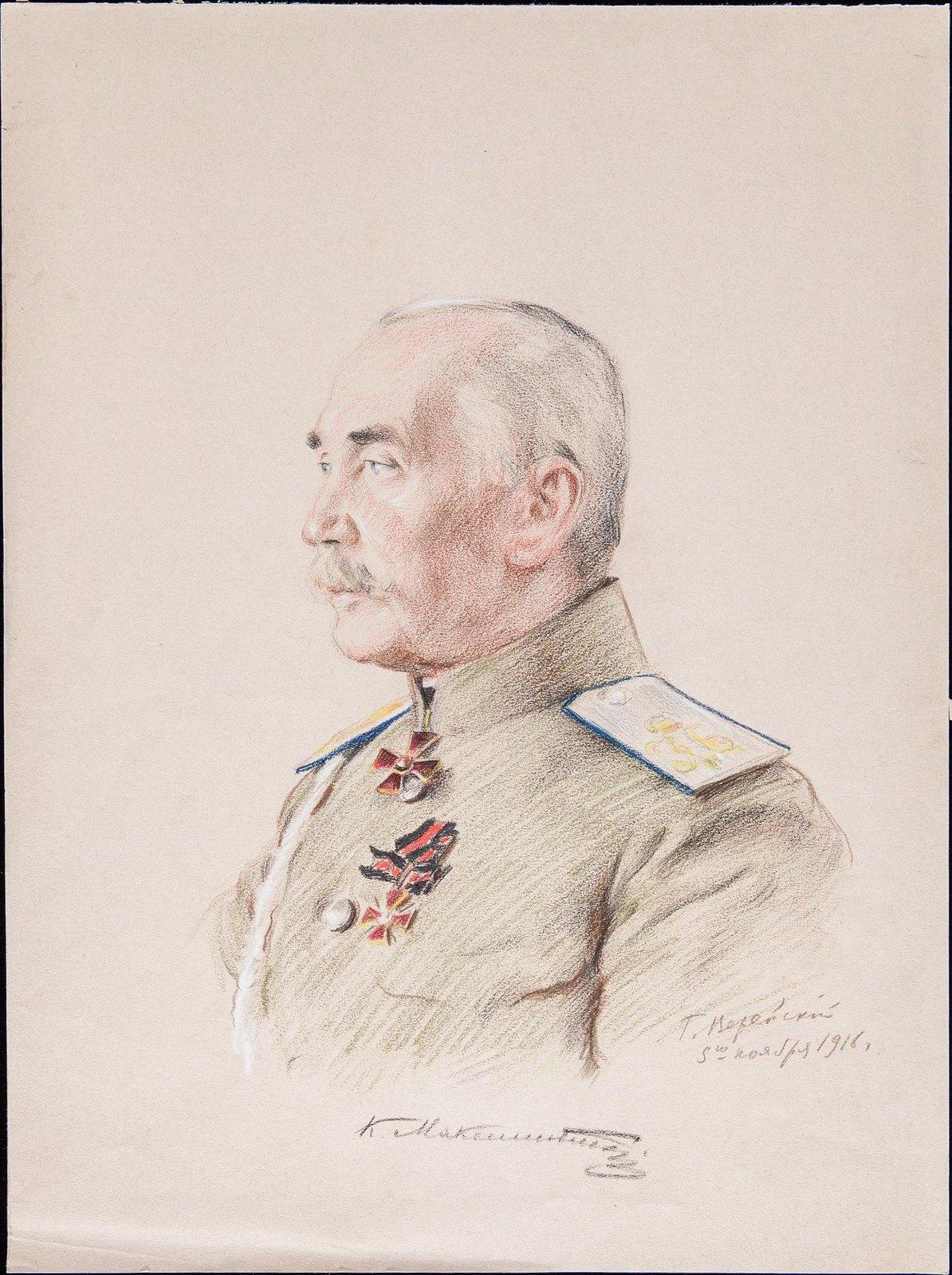 1916. Портрет генерала от кавалерии Константина Клавдиевича Максимовича (1849-1921)