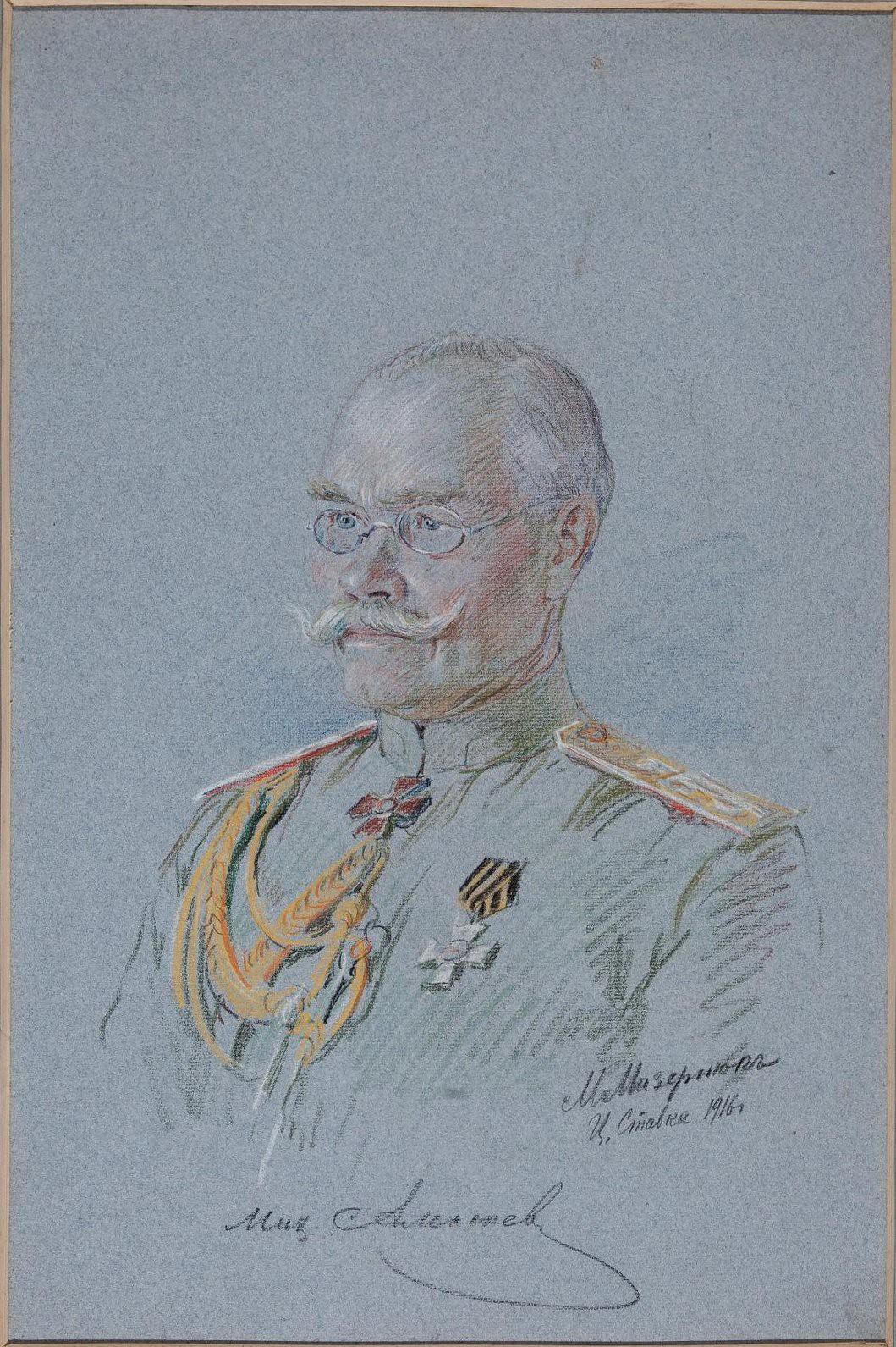 1916. Портрет генерала от инфантерии Михаила Васильевича Алексеева (1857-1918)