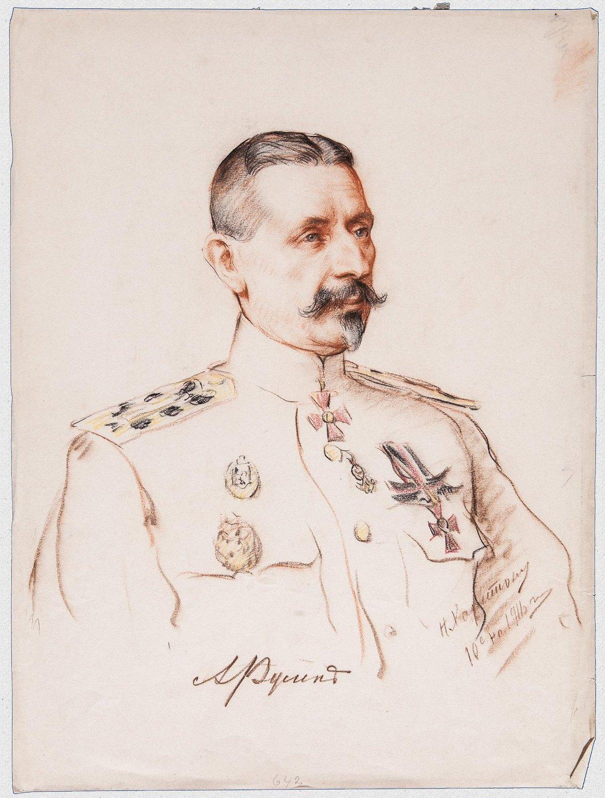 1916. Портрет адмирала Александра Ивановича Русина (1861-1956)