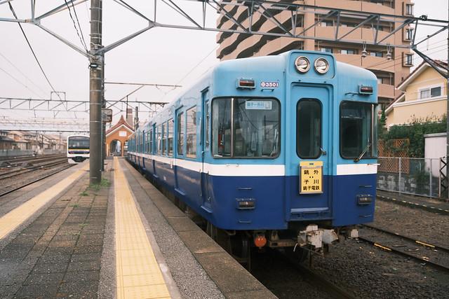 FXP31735