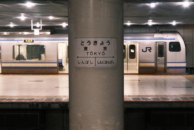 FXP31714