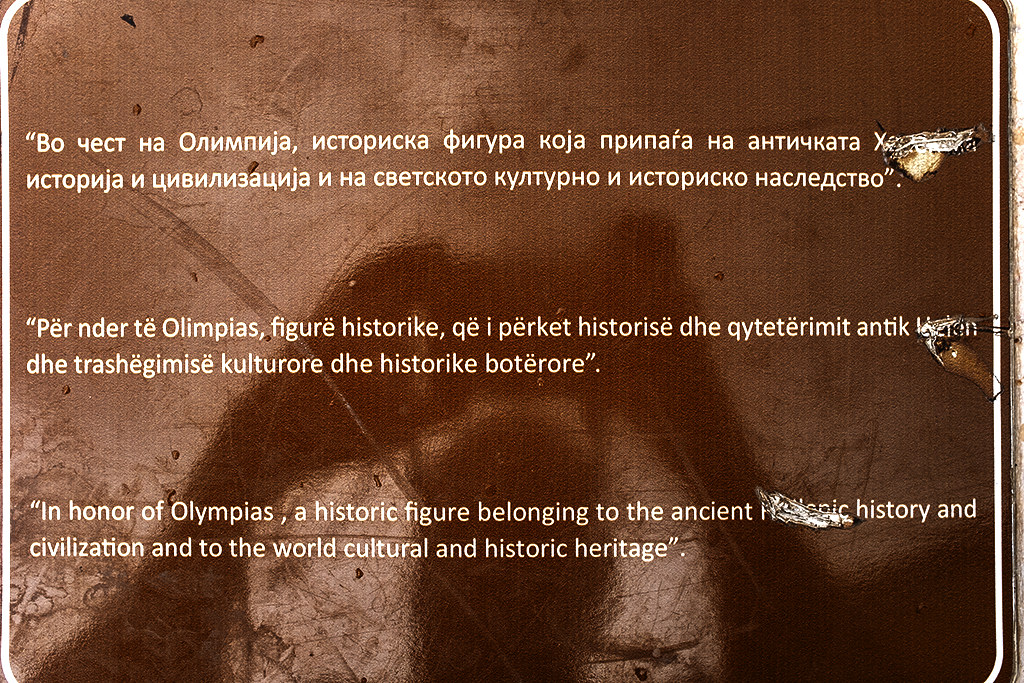 Hellenic scratched out on 9-26-20--Skopje