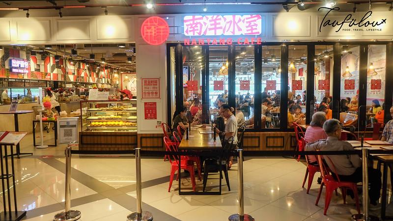 Nanyang Cafe (12)