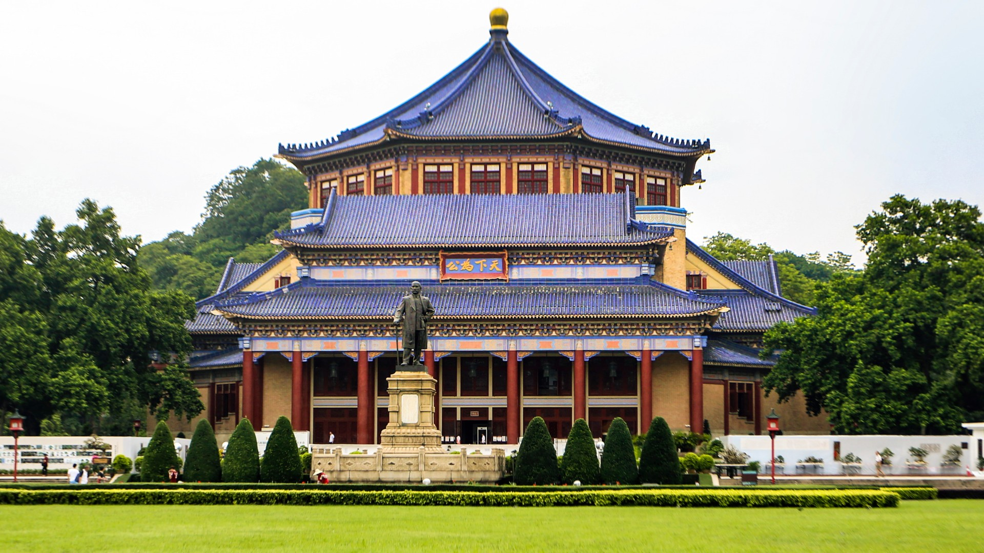 Photo of exterior of Sun Yat Sen Memorial Hall in Guangzhou, China