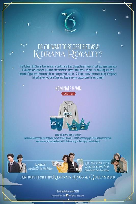 Ulang Tahun Oh!K Ke-6 Dengan KINGS AND QUEENS (Peminat Terbesar Malaysia) K-Drama!