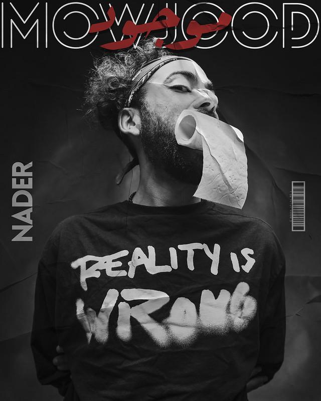 Mowjood - Nader Agha