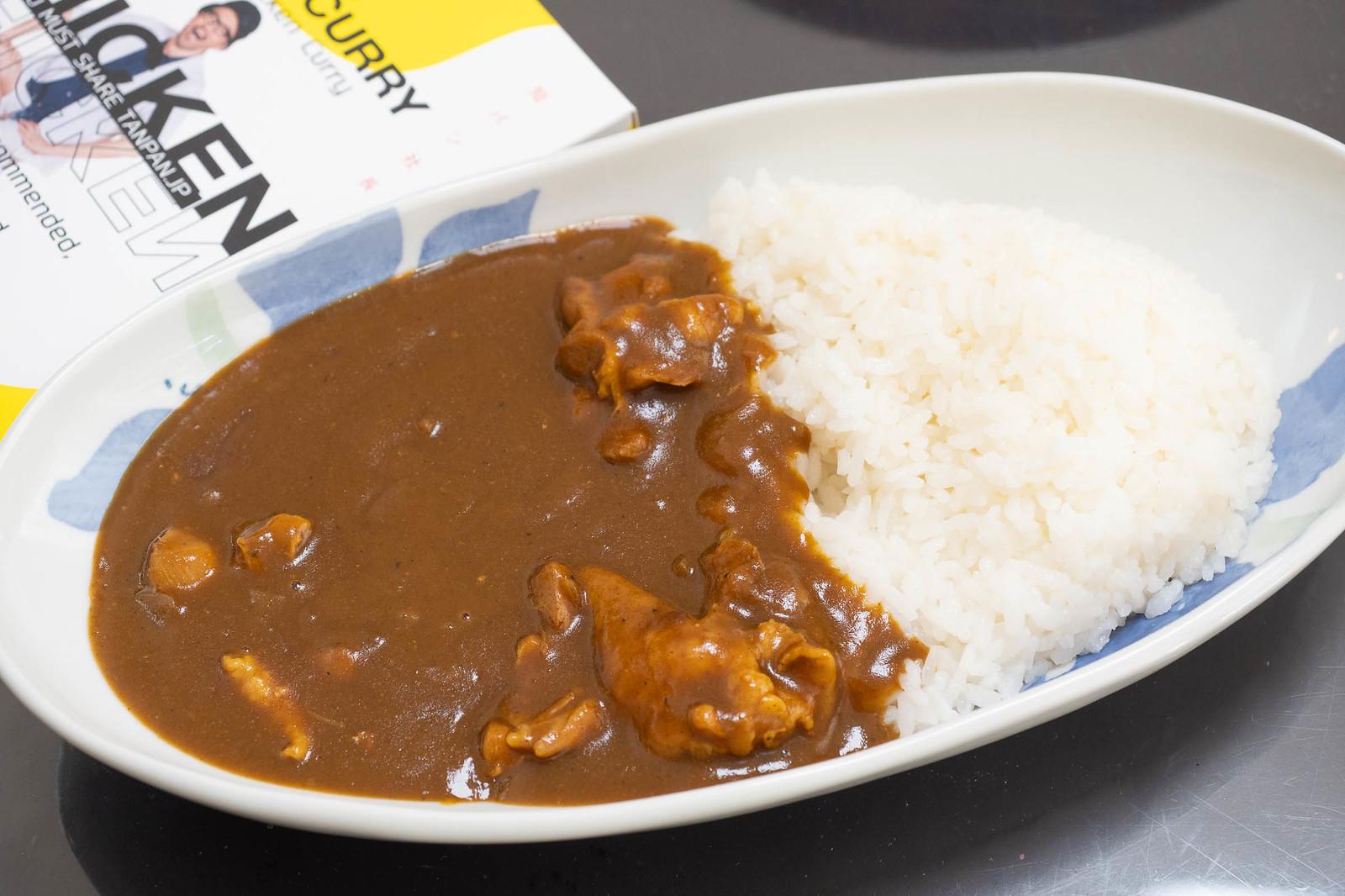 tanpan_curry-11
