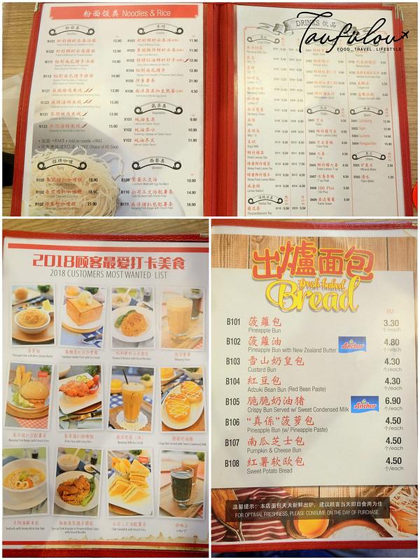 Nanyang Cafe (4)