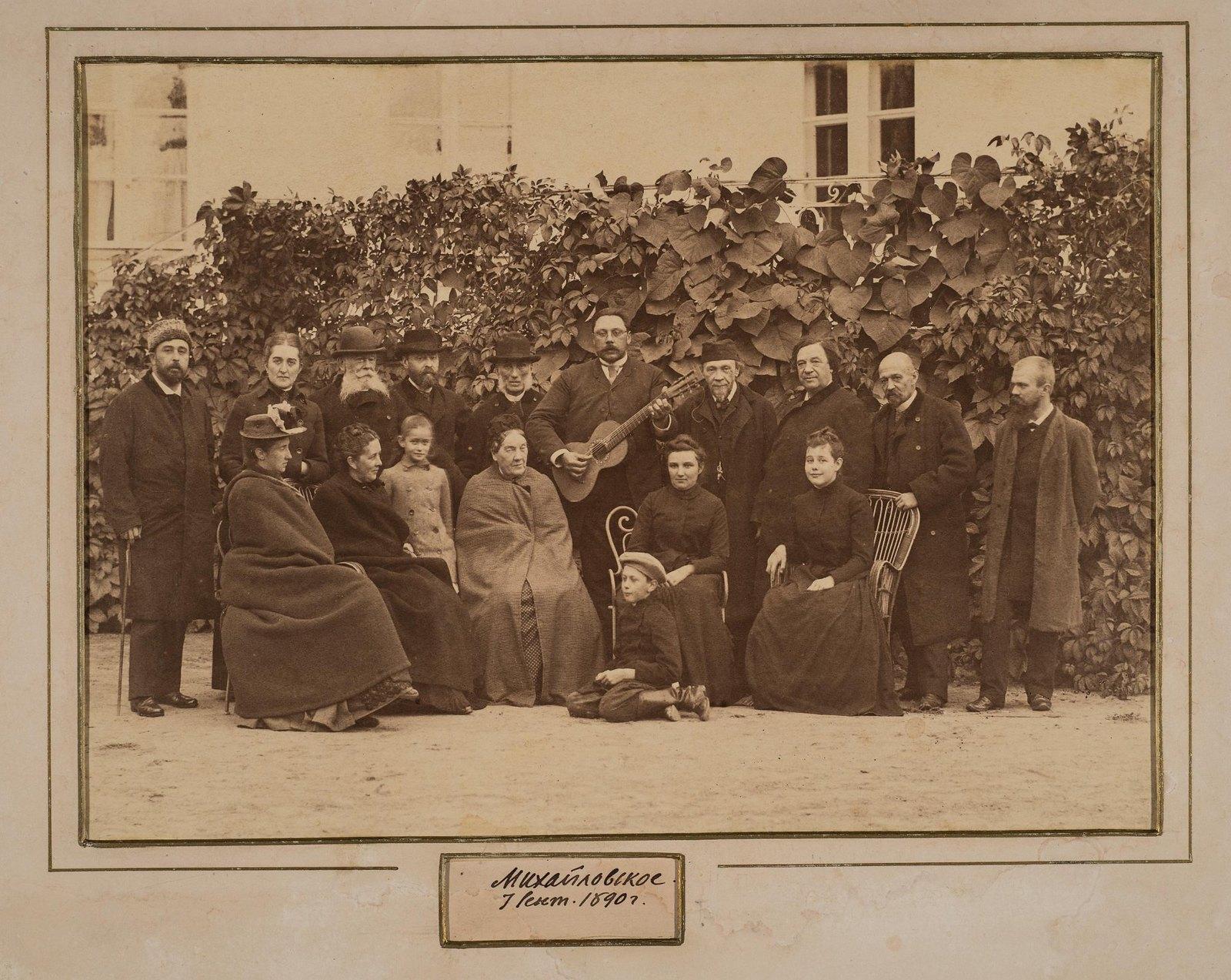 1890. Шереметевы и их гости в Михайловском