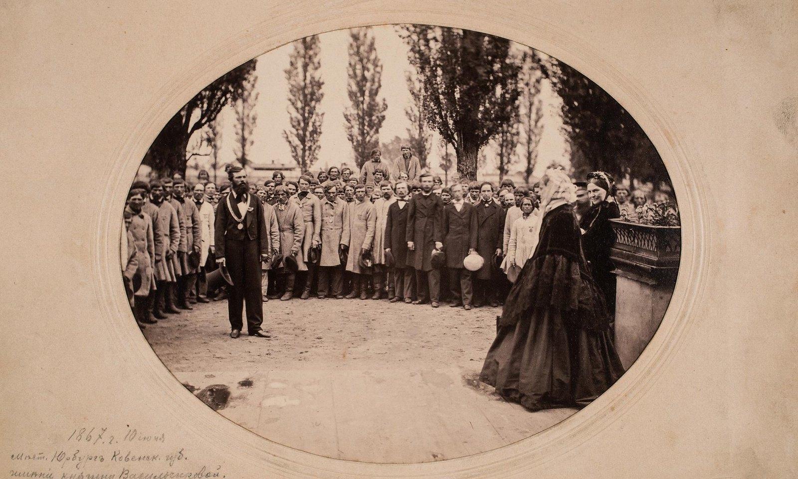 1867. Депутация от крестьян и сельских учителей, выражающих благодарность графине П.В. Муравьевой, в имении Юрбург