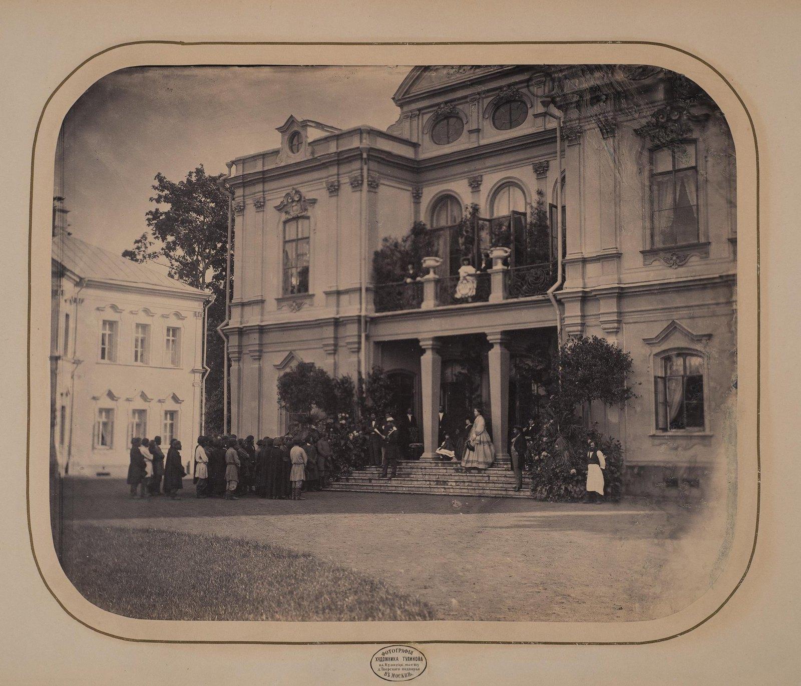 1861. Чтение Положения о крестьянах в имении Прозоровских
