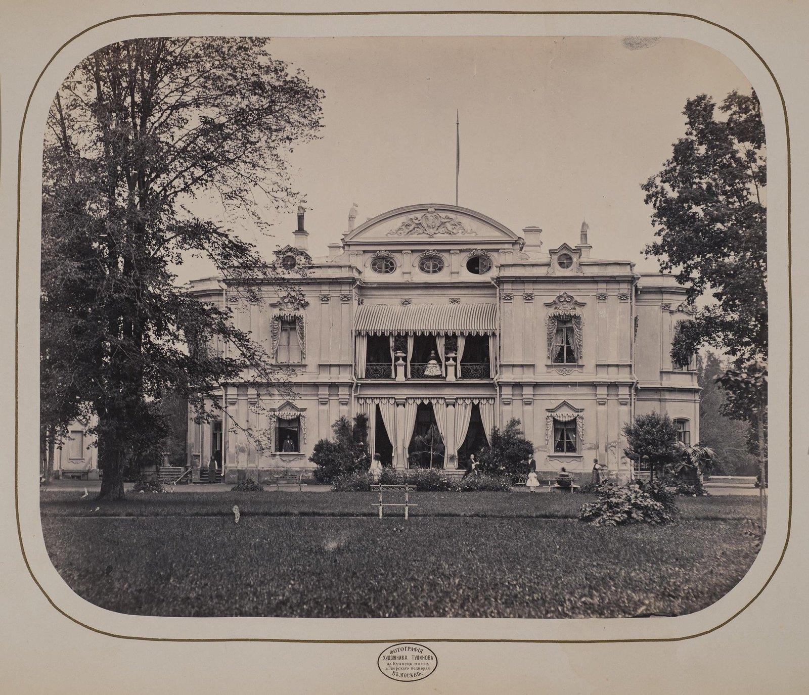1860-е. Вид дома в Никольско-Прозоровском