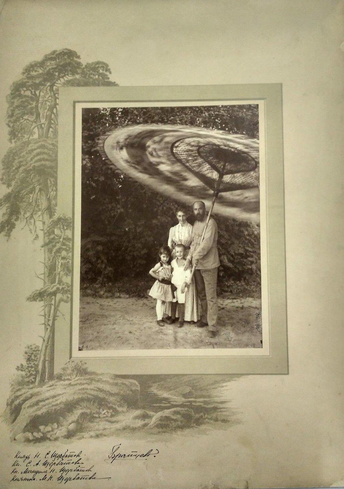 1890-е. Князь Н.С. Щербатов с семьей в Братцево