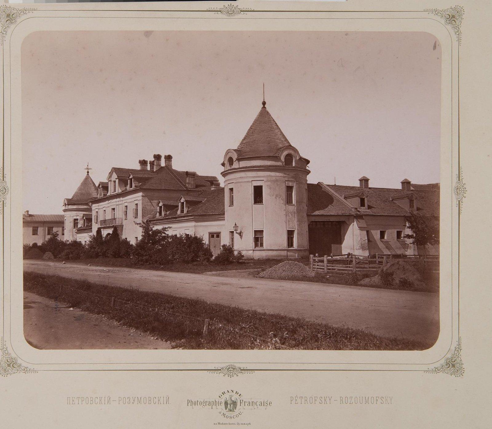 1870-е. Хозяйственный корпус в Петровско-Разумовском