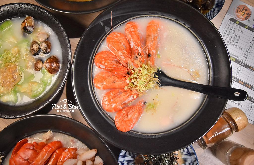 台中海鮮粥 粥堂 龍蝦 螃蟹 蟹管肉 麻油雞 14