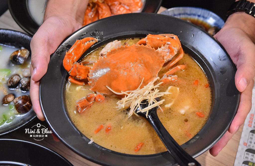 台中海鮮粥 粥堂 龍蝦 螃蟹 蟹管肉 麻油雞 13