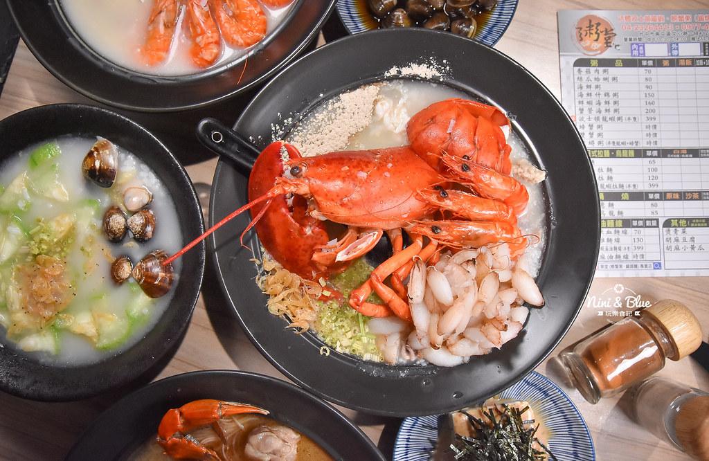 台中海鮮粥 粥堂 龍蝦 螃蟹 蟹管肉 麻油雞 12