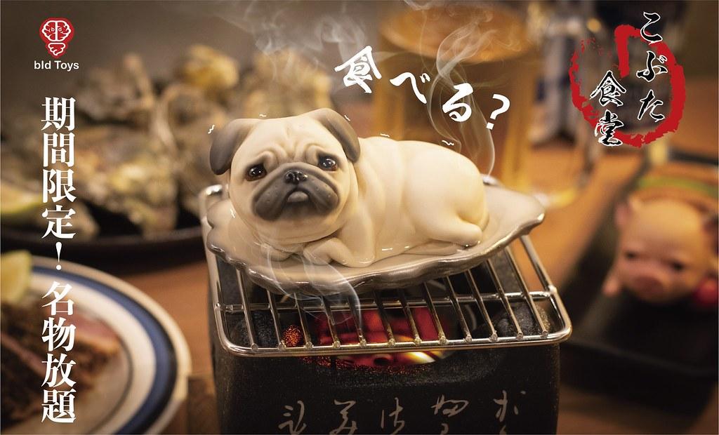 Bid Toys 粗豬食堂「PUGER 巴蚵」瀕臨絕種的夢幻食材端上桌XD~