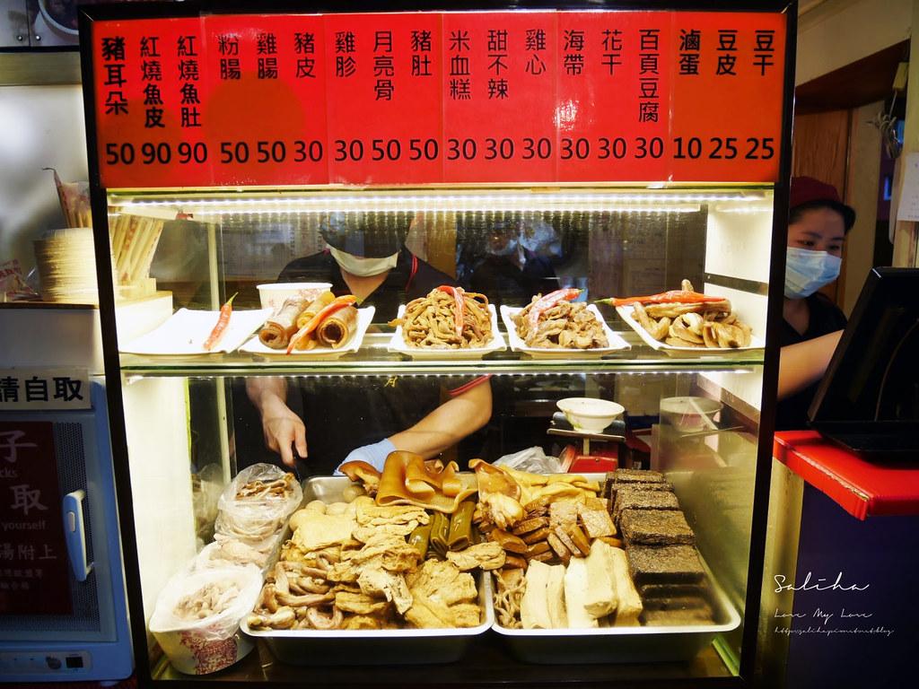 台北好吃滷味推薦雙月食品社青島店 中正區善導寺站小吃外帶 (1)