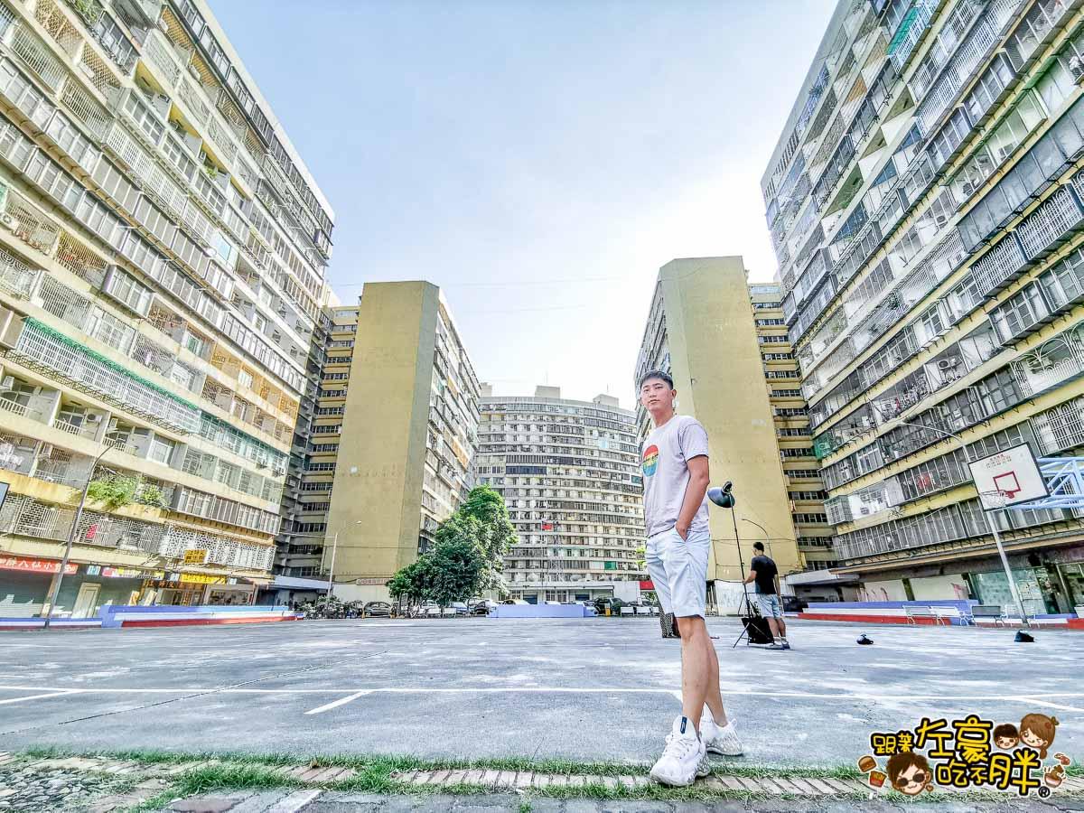 果貿社區 高雄旅遊 香港版怪獸大樓-3