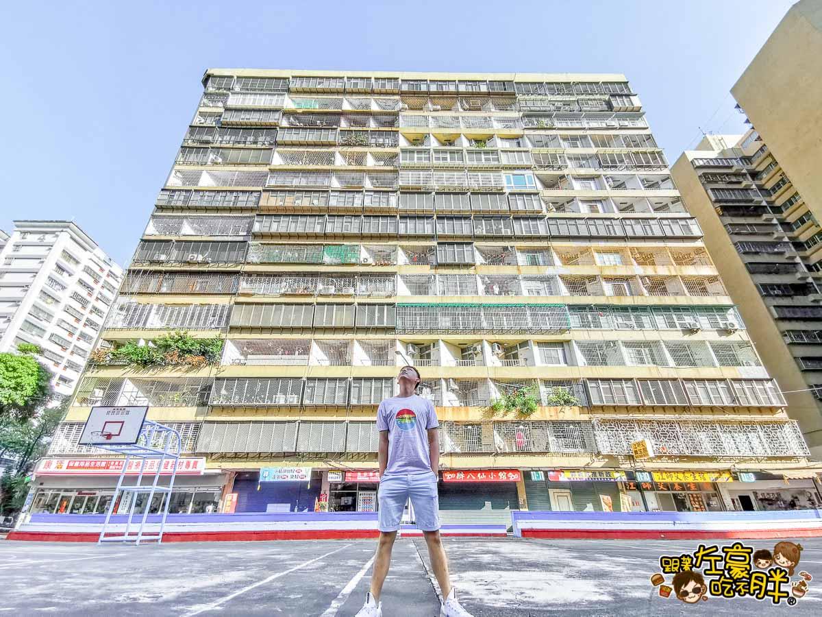 果貿社區 高雄旅遊 香港版怪獸大樓-9