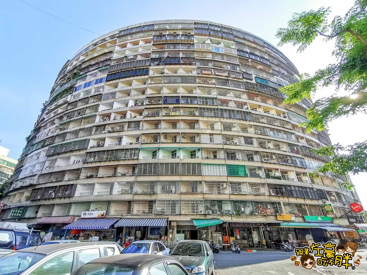 果貿社區 高雄旅遊 香港版怪獸大樓-12