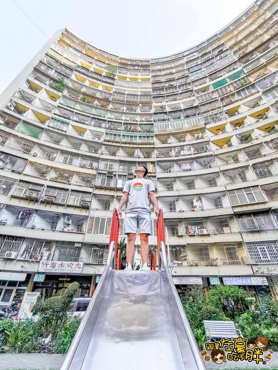 果貿社區 高雄旅遊 香港版怪獸大樓-18