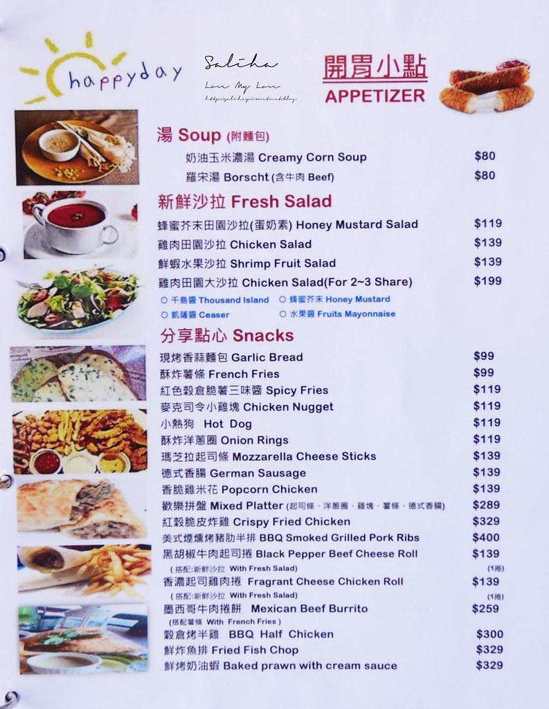 新北淡水景觀餐廳紅色穀倉菜單價位訂位低消用餐時間menu餐點推薦 (3)