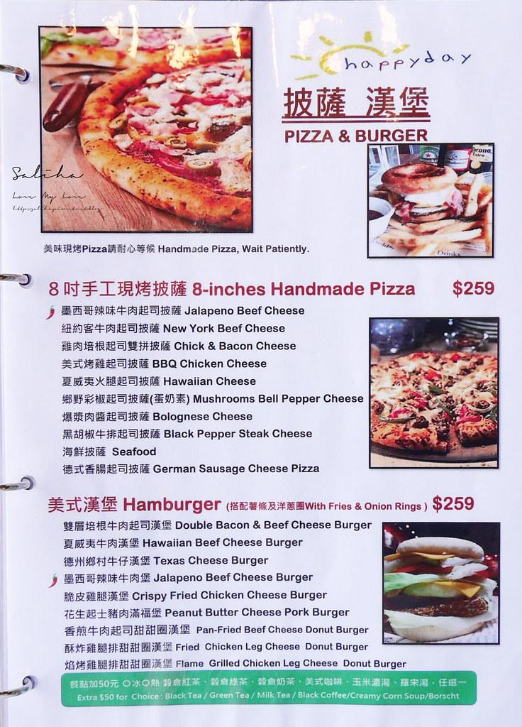 新北淡水景觀餐廳紅色穀倉菜單價位訂位低消用餐時間menu餐點推薦 (2)