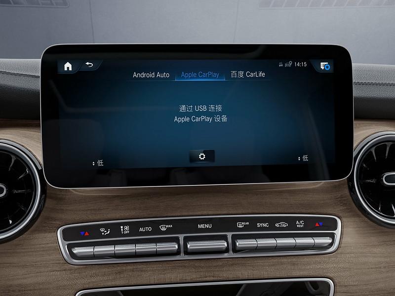 2021-mercedes-benz-v-class-china-15