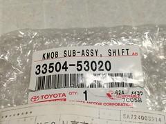 Toyota Shift Knob, 33504-53020