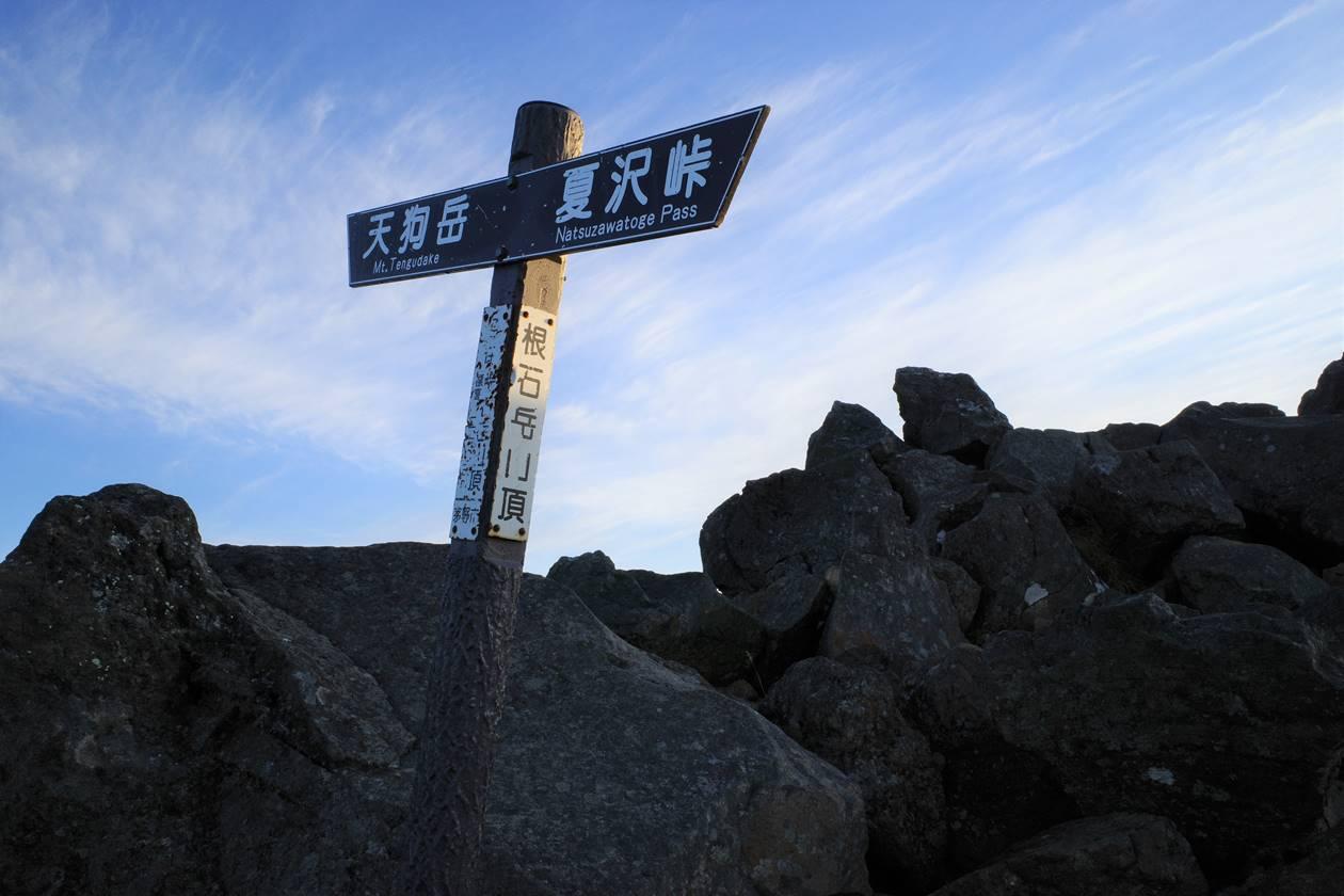 八ヶ岳・根石岳山頂