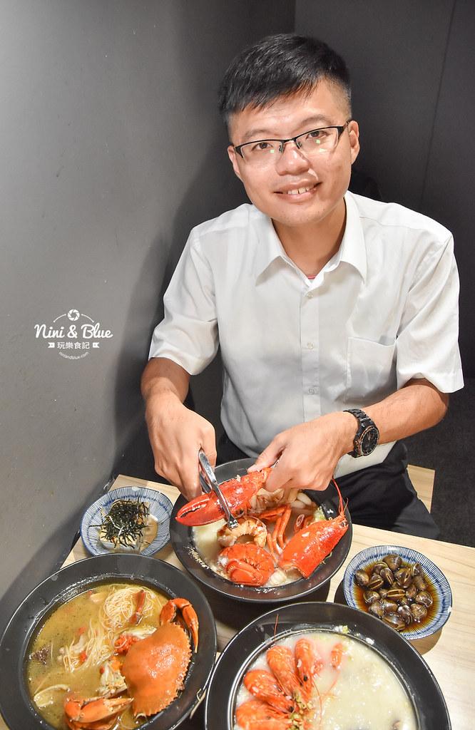 台中海鮮粥 粥堂 龍蝦 螃蟹 蟹管肉 麻油雞 38