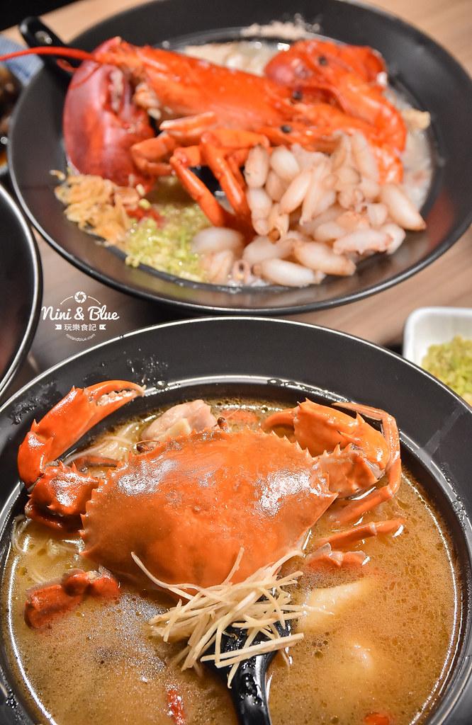 台中海鮮粥 粥堂 龍蝦 螃蟹 蟹管肉 麻油雞 18
