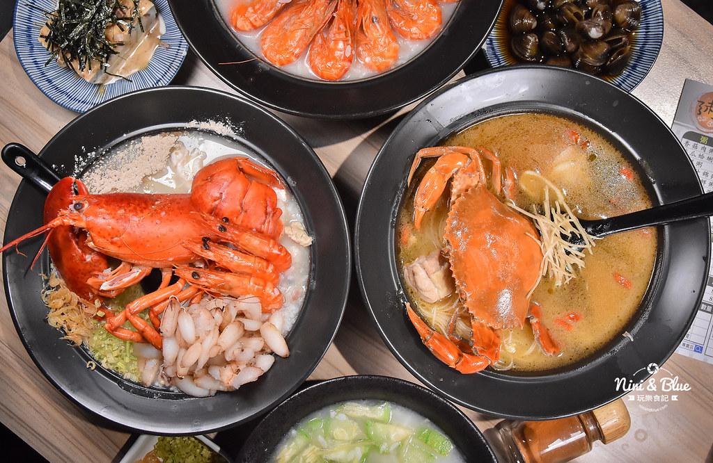 台中海鮮粥 粥堂 龍蝦 螃蟹 蟹管肉 麻油雞 15