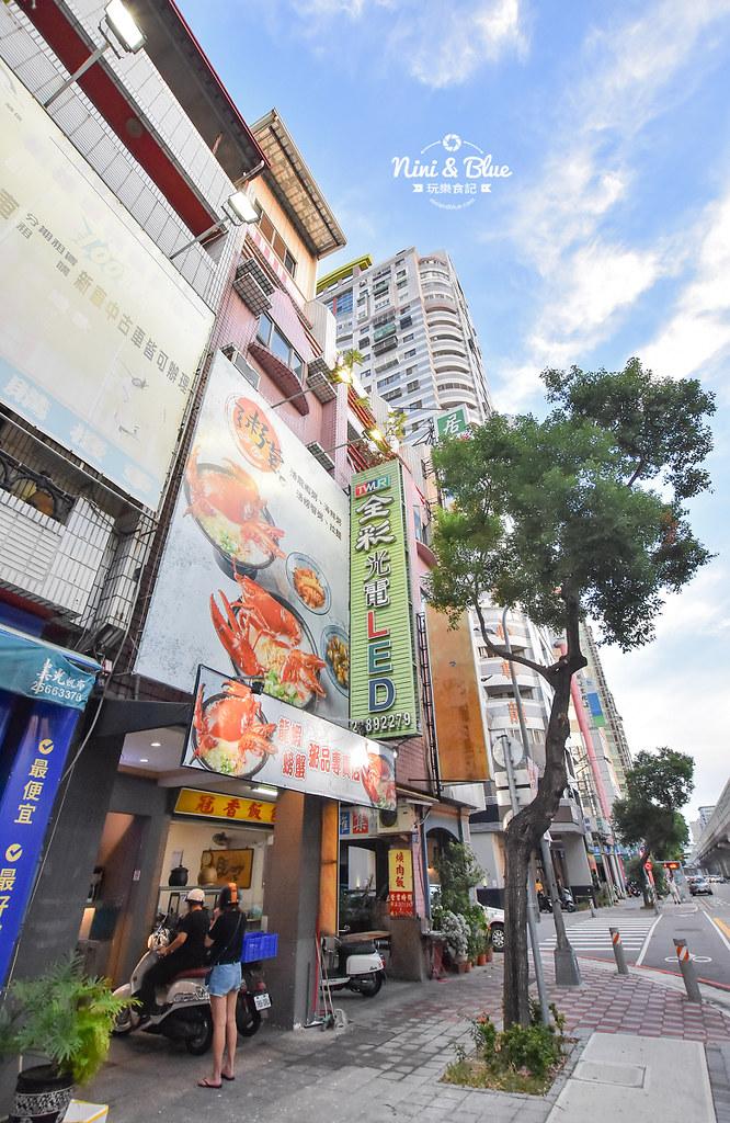 台中海鮮粥 粥堂 龍蝦 螃蟹 蟹管肉 麻油雞 01