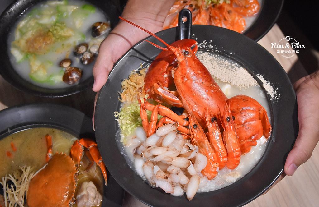 台中海鮮粥 粥堂 龍蝦 螃蟹 蟹管肉 麻油雞 11