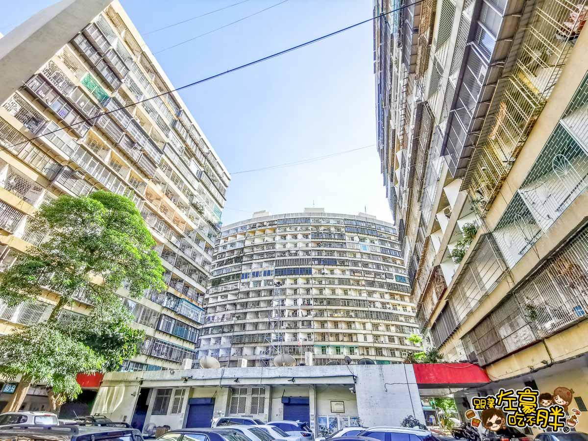 果貿社區 高雄旅遊 香港版怪獸大樓-11