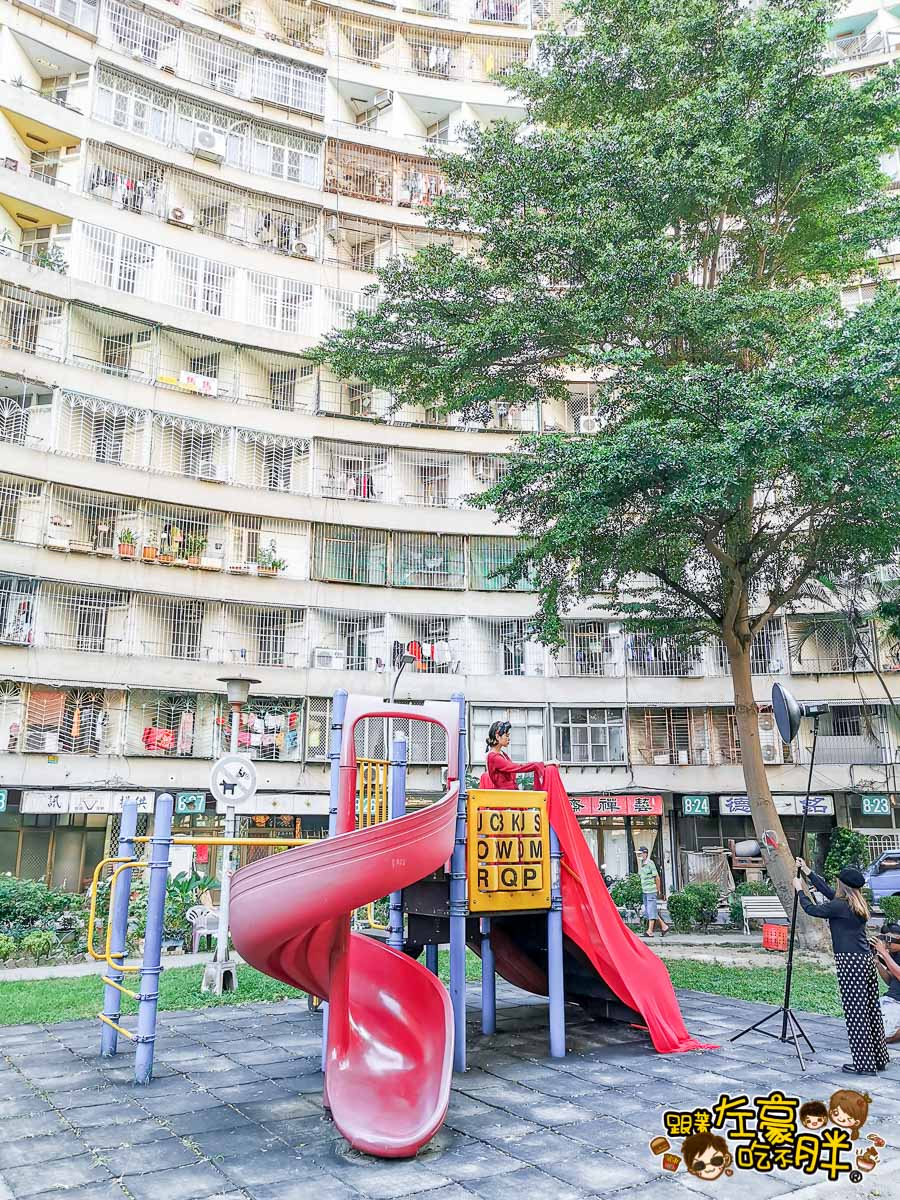 果貿社區 高雄旅遊 香港版怪獸大樓-19