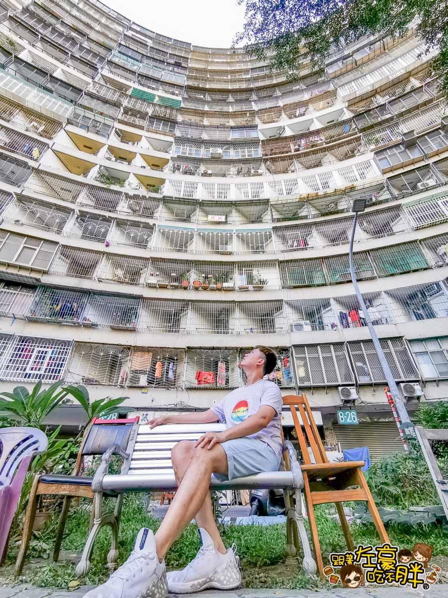 果貿社區 高雄旅遊 香港版怪獸大樓-23
