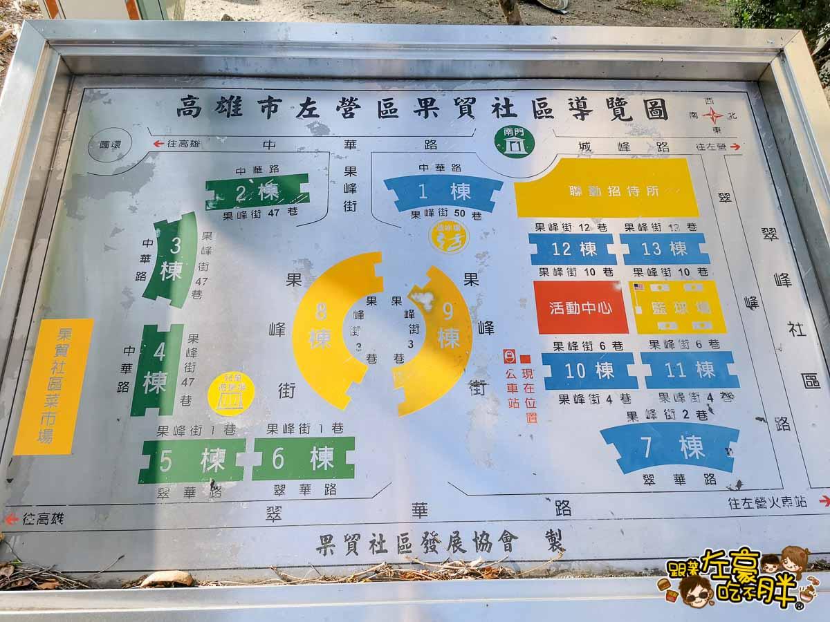 果貿社區 高雄旅遊 香港版怪獸大樓-29