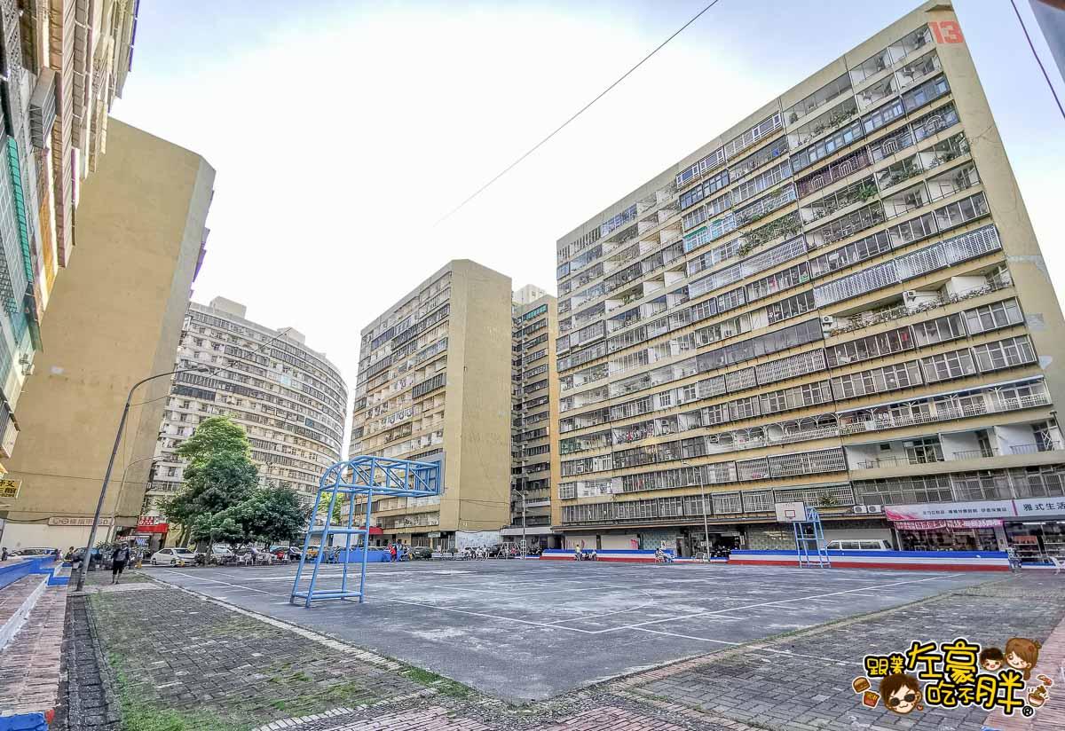 果貿社區 高雄旅遊 香港版怪獸大樓-30