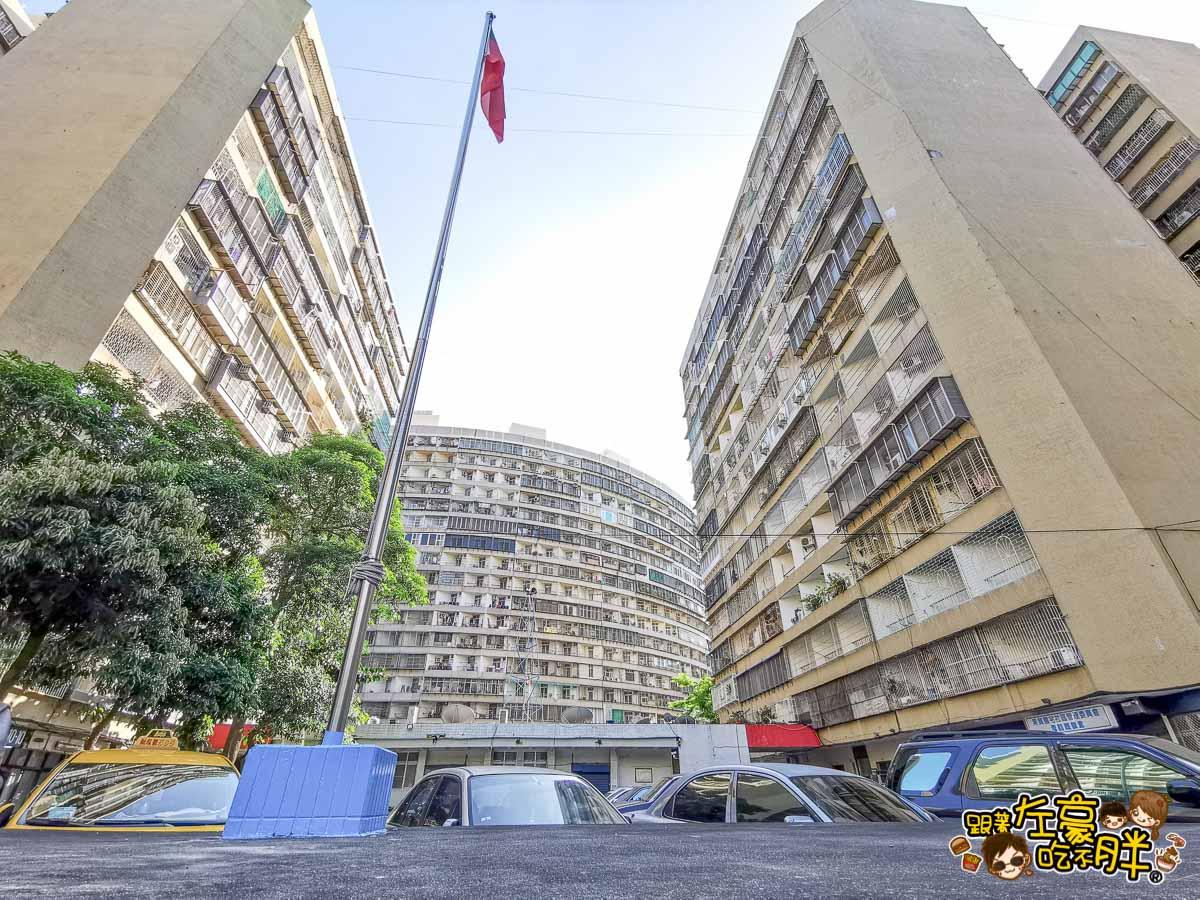 果貿社區 高雄旅遊 香港版怪獸大樓-33
