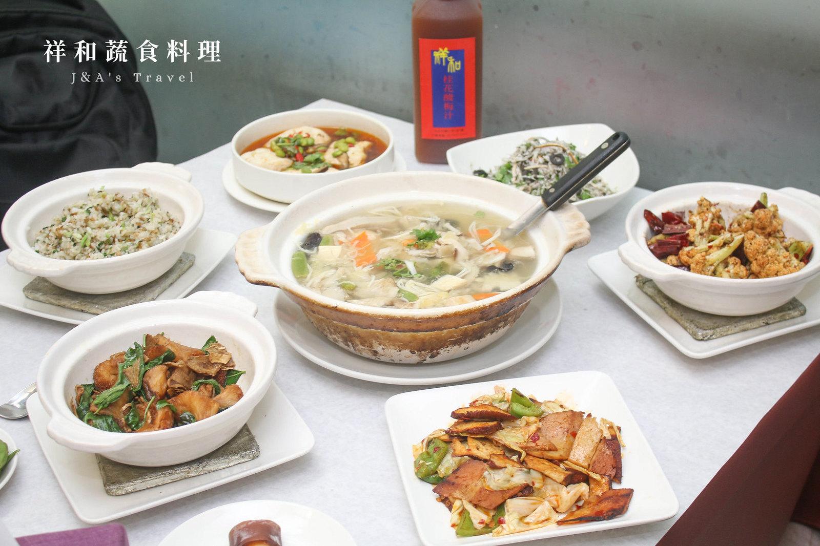 最新推播訊息:人氣川菜風味蔬食料理,米其林必比登唯一推薦蔬食餐廳