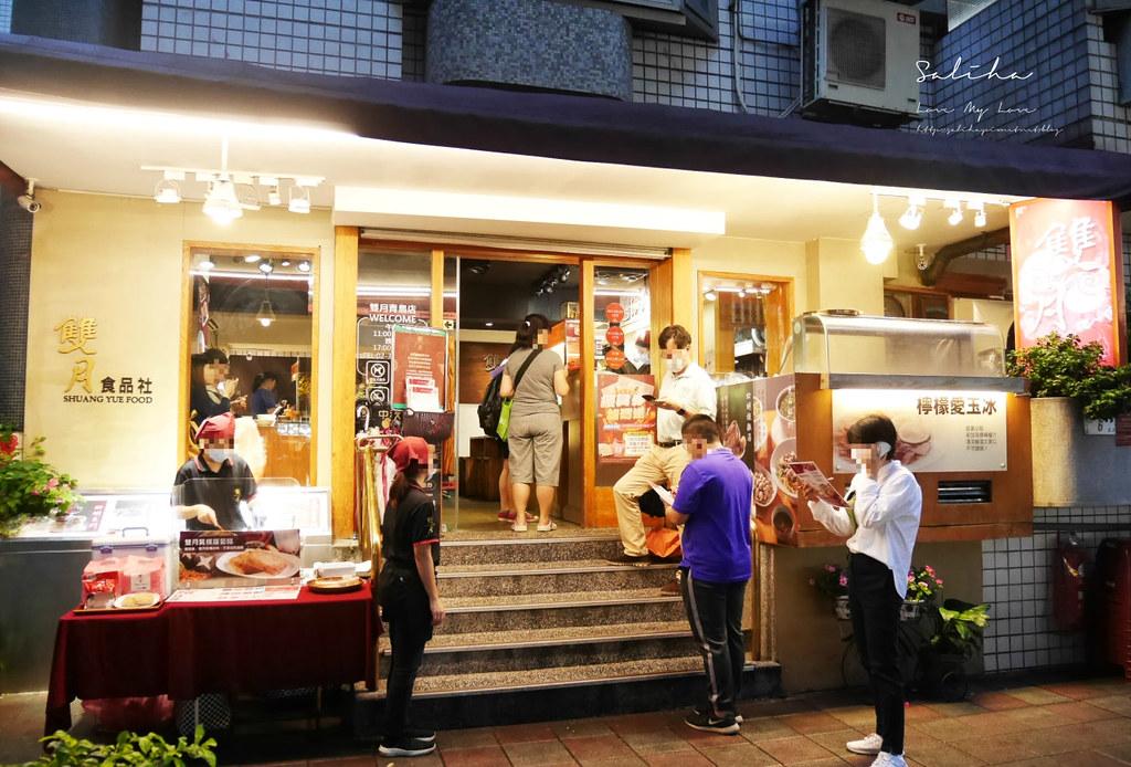 台北善導寺站附近美食餐廳推薦雙月食品社青島店米其林必比登推薦平價餐廳中正區分店 (1)