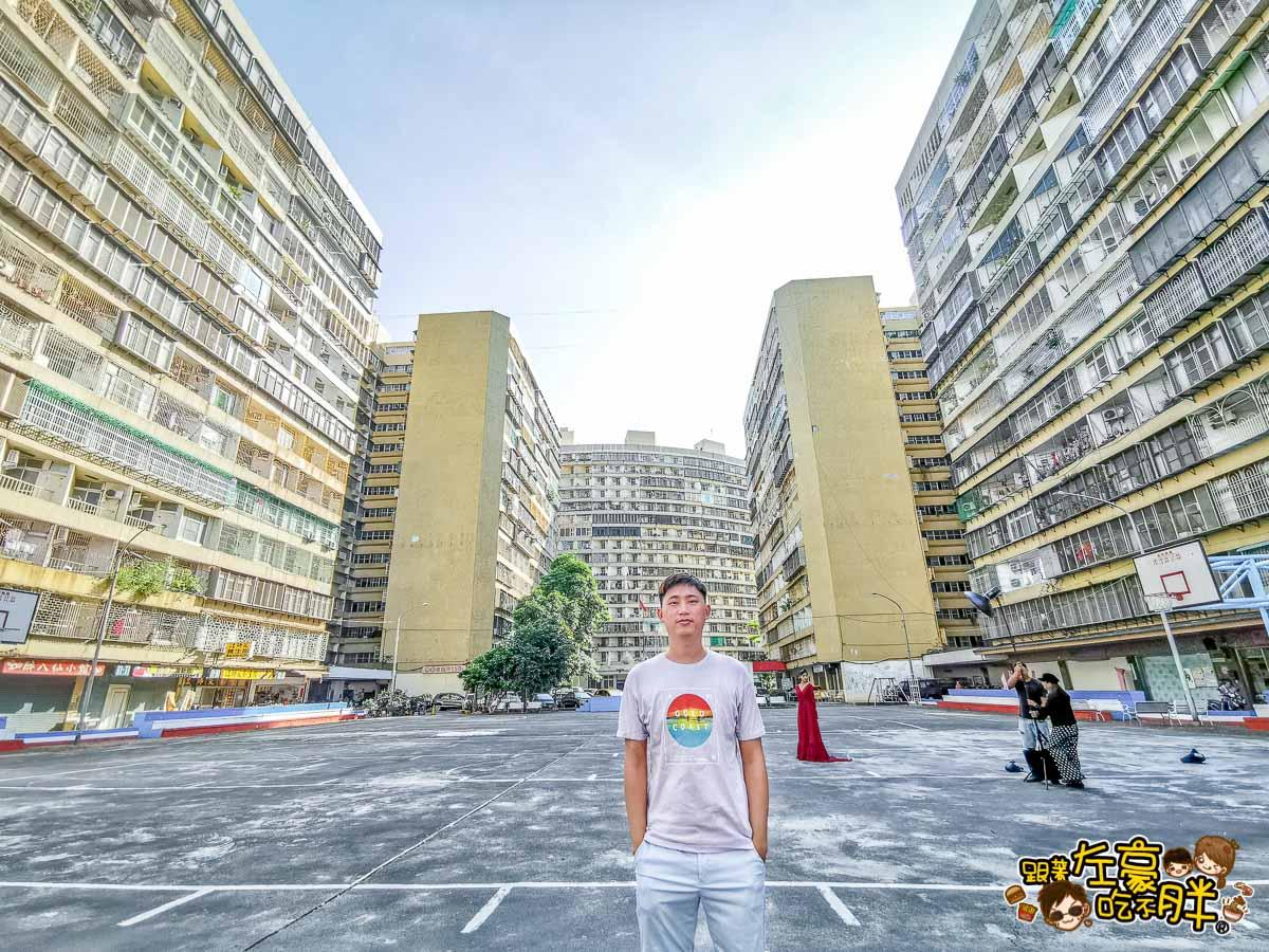 果貿社區 高雄旅遊 香港版怪獸大樓-2