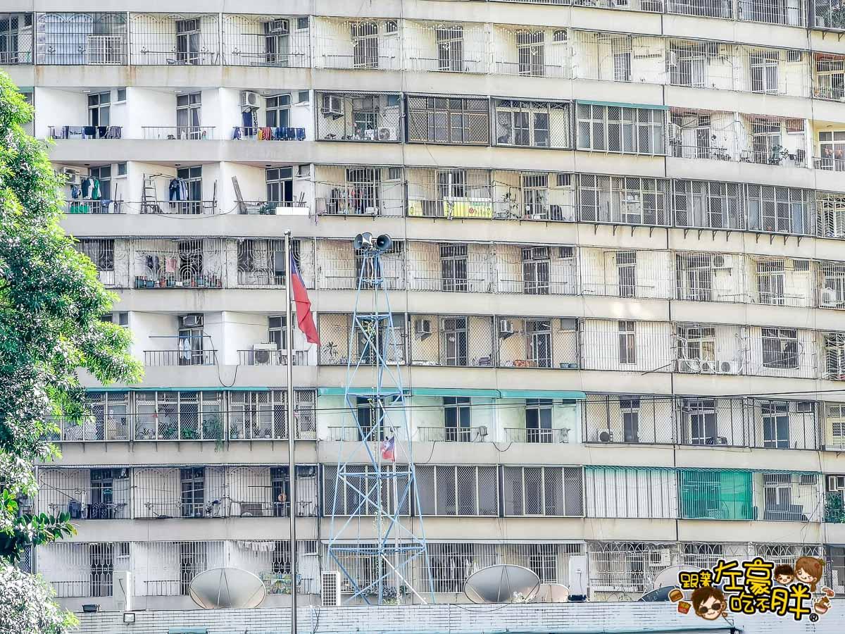 果貿社區 高雄旅遊 香港版怪獸大樓-6
